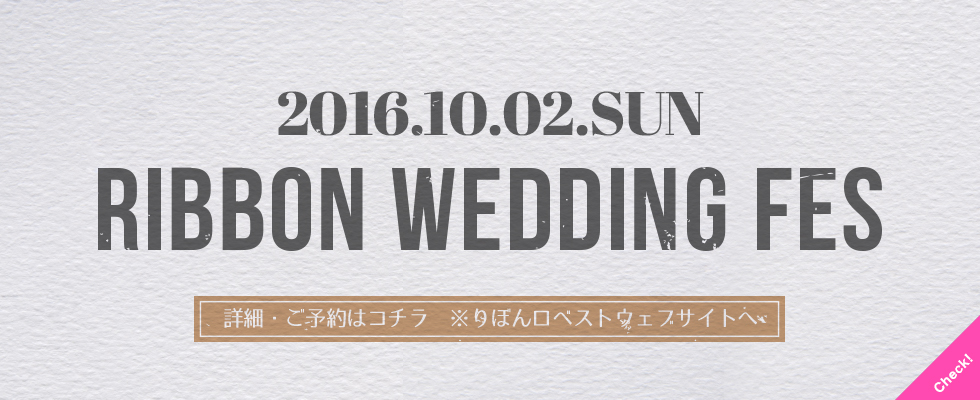 slide_weddingfes