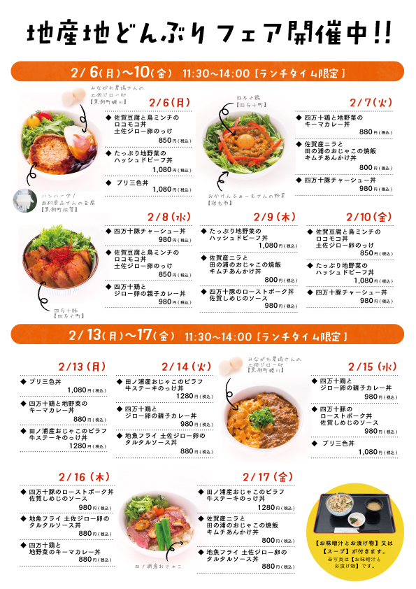 0126_menu