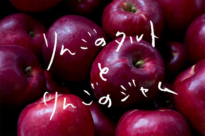tutu_apple2015